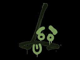 Sealed Graffiti | Recoil SG 553