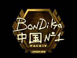 Sticker   bondik (Gold)   London 2018