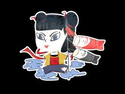 Sticker | Nezha