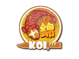 Sticker   Fancy Koi